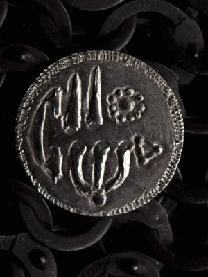 Coins & Ingots