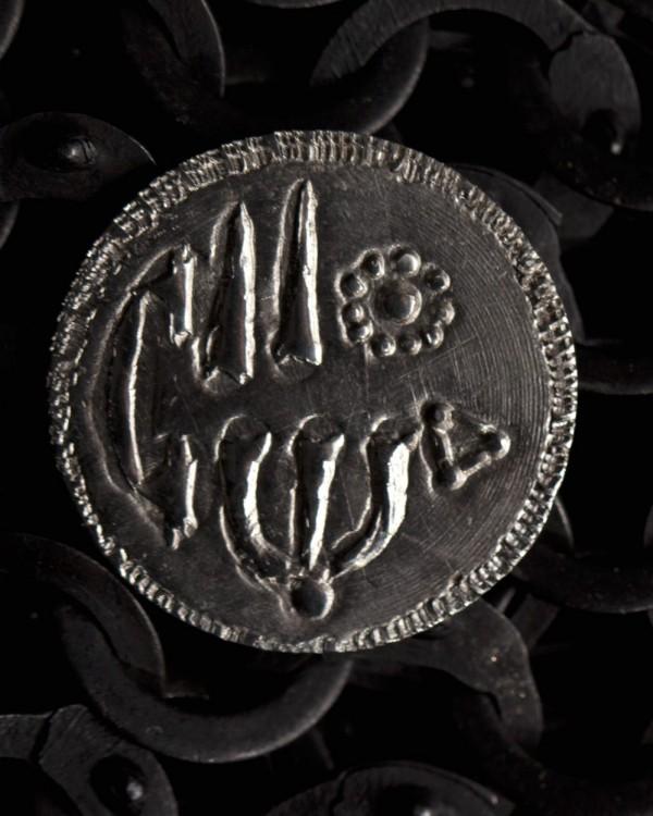 Viking Coin Lund Denmarka 870-890AD
